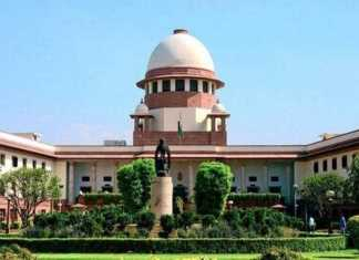 Online Poker Indian Supreme court Verdicts